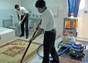 شركات-تنظيف-المنازل بالحساء